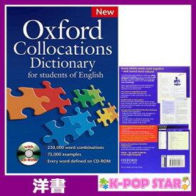 洋書(ORIGINAL) / Oxford Collocations Dictionary For Students of English (Book & CD) / Colin McIntosh