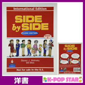 洋書(ORIGINAL) / Side by Side Level 2 Student Book (SIDE BY SIDE 3E) / Steven J. Molinsky