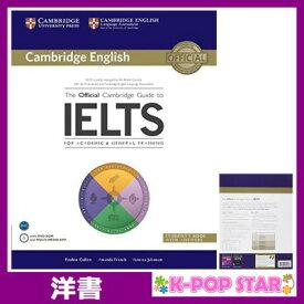 洋書(ORIGINAL) / The Official Cambridge Guide to IELTS Student's Book with Answers with DVD-ROM (Cambridge English) / Pauline Cullen