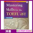 洋書(ORIGINAL) / Mastering Skills for the TOEFL iBT Second Edition Listening Book with MP3 CD