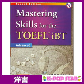 洋書(ORIGINAL) / Mastering Skills for the TOEFL iBT Second Edition Listening Book with MP3 CD