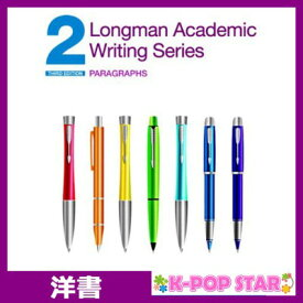 洋書(ORIGINAL) / Longman Academic Writing Series. 2