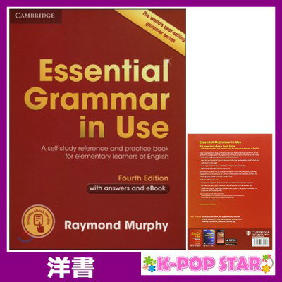 洋書(ORIGINAL) / Essential Grammar in Use with Answers and Interactive eBook: A Self-Study Reference and Practice Book for Elementary Learners of English / Raymond Murphy