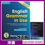 洋書(ORIGINAL)/EnglishGrammarinUseBook(4thEdition)withAnswersandInteractiveeBook