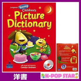 洋書(ORIGINAL) / Young Children's Picture Dictionary Student Book with CD