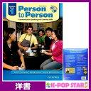 洋書(ORIGINAL) / Person to Person: Student Book 1: Communicative Speaking And List...