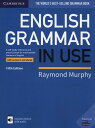 English Grammar in Use 5th edition Book with answers and interactive ebook (英語)