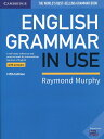 English Grammar in Use 5th edition Book with answers (英語)