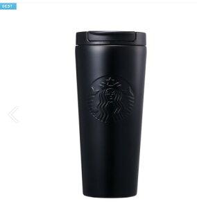 海外限定 Starbucks Etched tumbler 473ml スターバックス エッチング TOGOロゴステンレスタンブラー