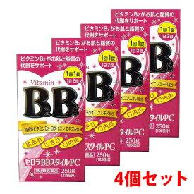 【第3類医薬品】セロラBB スタイルPC(250錠)×4個【肌荒れ・ニキビ・口内炎】