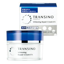 【医薬部外品】トランシーノ 薬用ホワイトニングリペアクリームEX 35g