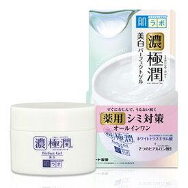 【医薬部外品】ロート 肌研(ハダラボ) 極潤 美白パーフェクトゲル 100g