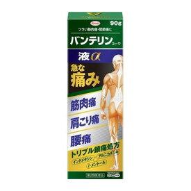 【第2類医薬品】バンテリンコーワ液α 90g(セルフメディケーション税制対象)