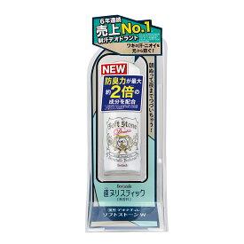【医薬部外品】薬用 デオナチュレ ソフトストーンW 20g