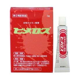 【第(2)類医薬品】女性ホルモン軟膏剤 ヒメロス 3g
