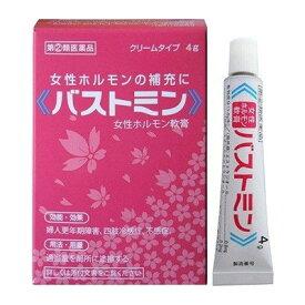 【第(2)類医薬品】女性ホルモンクリーム剤 バストミン 4g