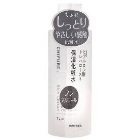 ちふれ 化粧水ノンアルコールタイプN 180ml