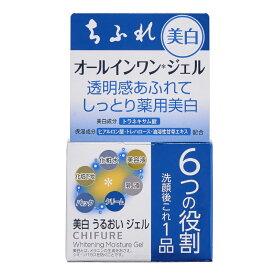 【医薬部外品】ちふれ 美白うるおいジェル 108g
