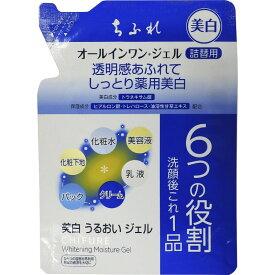 【医薬部外品】ちふれ 美白うるおいジェル 詰替用 108g
