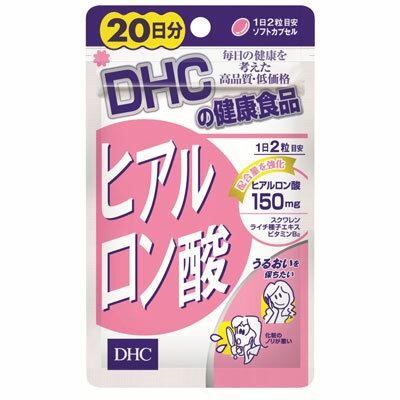 DHC ヒアルロンサン 20日分 40粒