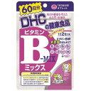 DHC ビタミンBミックス 60日分 120粒