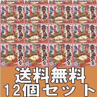 【送料無料】アース製薬 露天湯めぐり 18包入×12個【送料無料】