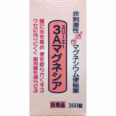 【第3類医薬品】フジックス 3Aマグネシア 360錠