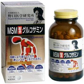 野口医学研究所MSM配合グルコサミン360粒 ※おひとり様3点まで!