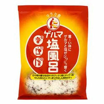 石澤研究所 リラク泉 ゲルマ塩風呂 70g
