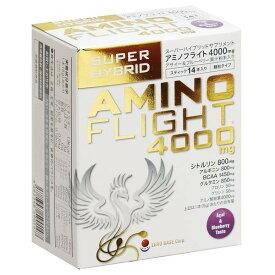 【関東あす楽】アミノフライトアミノ酸4000mgアサイー&ブルーベリー風味顆粒タイプ14本入り