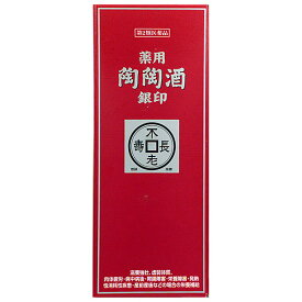 【第2類医薬品】陶陶酒本舗医薬品陶陶酒銀印1000ml