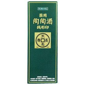 【第二類医薬品】陶陶酒本舗医薬品陶陶酒銭形印720ml