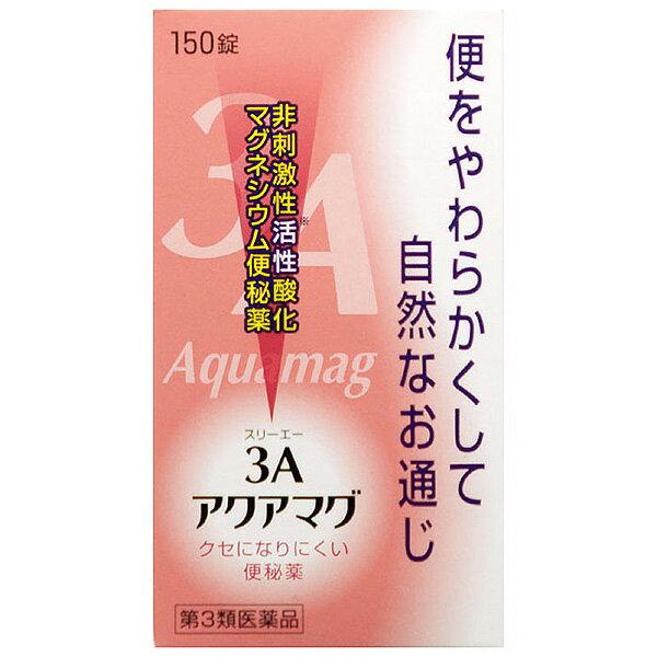 【第3類医薬品】 フジックス 3Aアクアマグ150T