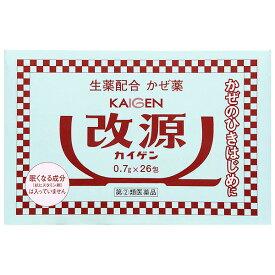 【第(2)類医薬品】 カイゲンファーマ 改源 26包