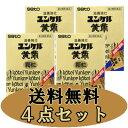 【第3類医薬品】 佐藤製薬 ユンケル黄帝顆粒 16包×4点【送料無料】 ランキングお取り寄せ
