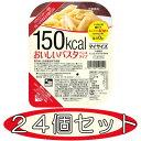 大塚食品 マイサイズ おいしいパスタ ペンネタイプ 90g×24個