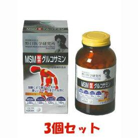 野口医学研究所MSM配合グルコサミン360粒×3個【送料無料!】
