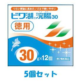 ビワ湖浣腸30g×12個入×5コセット