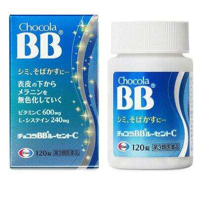 【第3類医薬品】エーザイ チョコラBB ルーセントC 120錠