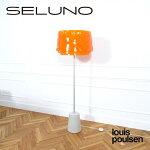 【中古】【展示美品】louispoulsen(ルイスポールセン)Collage/コラージュフロアスタンド/オレンジ