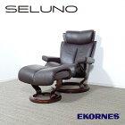 【中古】【展示良品】EKORNES(エコーネス) Stressless Magic Chair /ストレスレスマジック(M)/リクライニングチェア&オットマン/本革 椅子