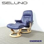 【中古】【展示良品】EKORNES(エコーネス)Stressless/ストレスレスサンライズ(M)リクライニングチェア/パープル系本革椅子