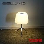【新品未使用】FOSCARINI(フォスカリーニ)Lumiere/ルミエレテーブルランプ/φ200サイズ
