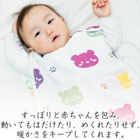 ベビースリーパー ロンパース 綿100% 6重ガーゼ ぐっすり 年中 パジャマ お昼寝 子供 ベビー 赤ちゃん オールシーズン 出産祝い