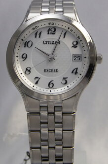 Citizen exceed eco-drive radio clock EBG74-2795