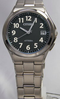 Citizen atessa eco-drive radio clock ATD53-2846