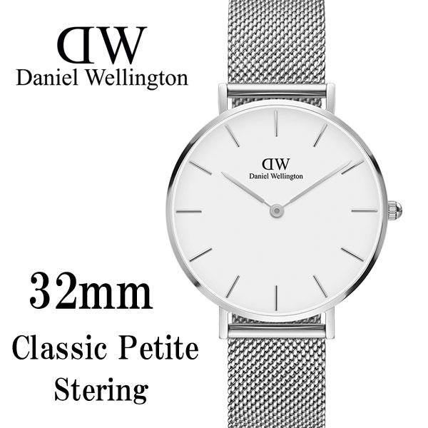 ダニエルウェリントン Daniel Wellington 腕時計レディース Classic Petite  32mm シルバーDW00100164【海外正規品】
