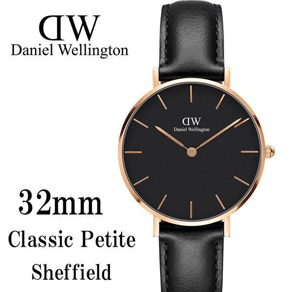 ダニエルウェリントン Daniel Wellington 腕時計レディース Classic Petite  32mm ローズ シェフィールドDW00100168【海外正規品】