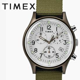 タイメックス TIMEX MK1 アルミニウム クロノ シルバー TW2R67900 正規品【数量限定特価】