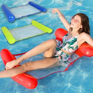 【メール便送料無料】 浮き輪 大人 子供 水上 ウォーター ハンモック フロート 背もたれ プール ビーチ ソファー ビーチボート エアベッド カップル マットおしゃれ おもしろ 可愛い 夏 海